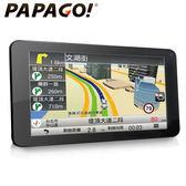 GOLiFE GoPad 7 超清晰Wi-Fi 聲控導航平板(by PAPAGO!)(送旅行收納盥洗包)