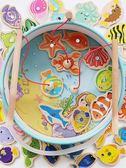 兒童釣魚游戲1-2-3-6周歲女孩益智一兩歲半男孩寶寶小孩釣魚玩具【鉅惠兩天 全館85折】