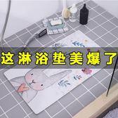新年好禮 85折 浴室防滑地墊衛生間廁所淋浴腳墊帶吸盤~