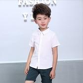 衣童趣♥韓版中大男童 正式白襯衫 夏日短袖襯衫上衣 表演 演講上衣【現貨】