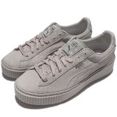 Puma 休閒鞋 Basket Platform Reset Wns 灰 米白 杏仁牛奶 厚底 蕾哈娜 女鞋【PUMP306】 36331301