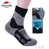 【2雙裝】戶外襪子男徒步登山襪COOLMAX運動速干襪加厚保暖滑雪襪 盯目家