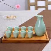 陶瓷酒具套裝 白酒杯烈酒杯 小酒盅清酒具