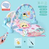 健力架 嬰兒健身架器腳踏鋼琴3-6-12個月新生寶寶益智音樂玩具0-1歲男孩T