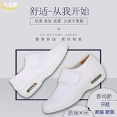 護士鞋女秋冬季2019新款底白色韓版加絨氣墊軟底坡跟舒適保暖防滑 伊衫風尚
