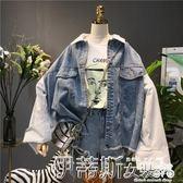 牛仔襯衫女2018夏裝新款韓版女裝港風復古薄款寬鬆學生BF翻領拼接牛仔襯衫女 伊蒂斯女裝