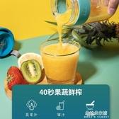 電動榨汁機果汁機家用榨汁機 便攜式USB充電水果果汁榨朵拉朵衣櫥