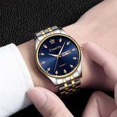 2019新款防水夜光手錶男士時尚潮流簡約休閒學生正韓鋼帶石英男錶
