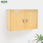 吊櫃 小壁櫃牆上儲物櫃 廚房吊櫃實木 壁掛式收納櫃牆上置物櫃臥室牆櫃