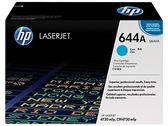 Q6461A HP原廠 青藍色碳粉匣 適用 4730MFP