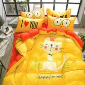 R.Q.POLO 手繪印染 貓撲時代 雙工藝水洗揉染棉 涼被床包四件組(雙人5尺)