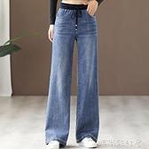 墜感牛仔闊腿褲女秋季新款高腰寬鬆休閒鬆緊腰休閒褲直筒褲長褲子「時尚彩紅屋」