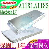 APPLE 電池 A1181,A1185,MACBOOK MA254,MA699J,MA700, MA255,MA472,MA561, MA701MB,MB062,蘋果 電池-白
