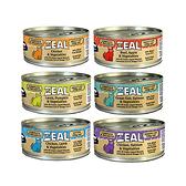 寵物家族-【ZEAL真致】純淨無穀主食貓罐100g-各口味可選
