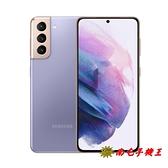 〝南屯手機王〞SAMSUNG S21 8G / 256GB【宅配免運費】