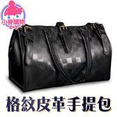 ✿現貨 快速出貨✿【小麥購物】格紋皮革手提包【C099】機車包 黑色包包 素色包 側背 基本款