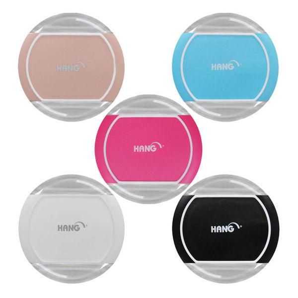 【免運費】HANG W10 無線充電座(顏色隨機出)