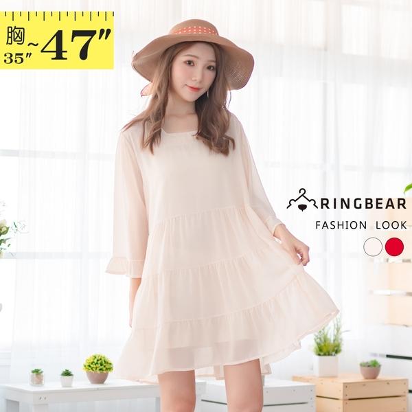 連身裙--甜美方型領喇叭袖蛋糕裙襬露背綁帶兩件式長版上衣(紅.杏L-3L)-U557眼圈熊中大尺碼