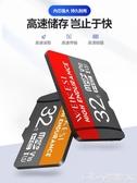 記憶卡內存卡32g行車記錄儀高速專用microsd通用內存儲卡手機tf卡監控 榮耀3C
