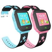 兒童電話手表智能gps定位多功能手機學生防水可愛男女孩小孩子拍照觸摸屏可插卡通話
