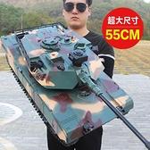 超大號遙控坦克充電動履帶式金屬坦克模型可發射兒童男孩玩具汽車 酷男精品館