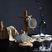 櫸木杯架實木水杯掛架六爪馬克杯架廚房收納置物架創意igo  潮流前線