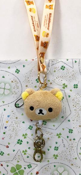 【震撼精品百貨】Rilakkuma San-X 拉拉熊懶懶熊~手機吊繩-絨毛大頭#59057
