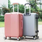 行李箱 學生行李箱男萬向輪拉桿箱女20寸登機26寸密碼旅行箱 美斯特精品 YXS