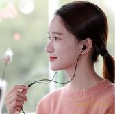 潮流耳機入耳式有線舒適硅膠不壓耳隔音防噪音降噪高音質【繁星小鎮】