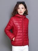 棉服 棉衣女士2021年新款冬季輕薄羽絨棉服韓版寬鬆學生短款小棉襖外套 韓國時尚週