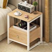 簡約床頭櫃現代 客廳儲物收納櫃TW