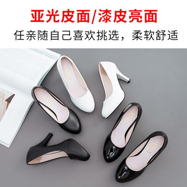高跟鞋舒適正裝禮儀職業女鞋學生面試黑色高跟鞋中跟空乘工作鞋女單皮鞋 愛丫愛丫