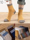 襪子男中筒襪秋冬季加厚長襪男士長筒棉襪潮流日系防臭運動籃球襪 享購