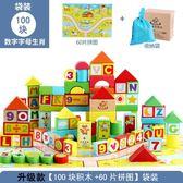 兒童積木玩具1-2周歲益智啟蒙女孩寶寶玩具TW
