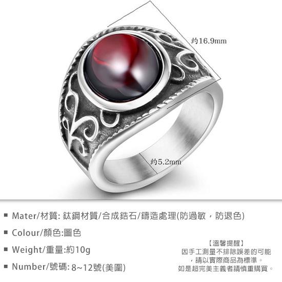 《 QBOX 》FASHION 飾品【RSA704】精緻個性復古寬版石榴紅寶石鑄造鈦鋼戒指/戒環