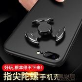 減壓蘋果7手機殼iphone7plus潮男