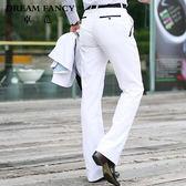 大尺碼西裝褲 正韓白色西褲  男士休閒喇叭褲 修身大腳西裝褲 青年結婚 潮【樂購旗艦店】