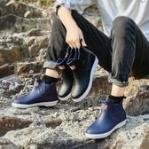 雨鞋-雨鞋男雨靴防水鞋短筒膠鞋水鞋男士低幫冬季加絨廚房鞋防滑工作鞋 夏沫之戀