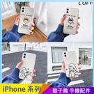 比心男女 iPhone 12 mini iPhone 12 11 pro Max 情侶手機殼 卡通手機套 全包邊軟殼 TPU矽膠殼 保護殼套
