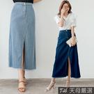 【天母嚴選】開衩抽鬚鬆緊腰丹寧牛仔長裙(...