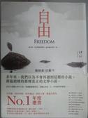 【書寶二手書T3/翻譯小說_GEN】自由_強納森.法蘭岑