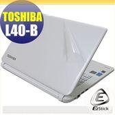 【EZstick】TOSHIBA L40-B 專用 二代透氣機身保護貼(含上蓋、鍵盤週圍)DIY 包膜