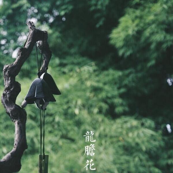 風鈴 岩手南部鑄鐵風鈴龍膽花複古鐵器銅鈴铛日式和風寺廟祈福挂飾