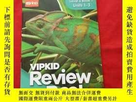 二手書博民逛書店VIPKID罕見Review BOOK (Level 6 boo