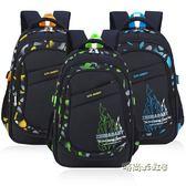 書包中小學生1-3-4-6-9一三六年級5男孩男生超輕減負兒童雙肩背包「時尚彩虹屋」