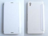 NILLKIN Sony Xperia M4 Aqua Dual 側翻手機保護皮套 內硬殼 SPARKLE 新皮士系列-星韻