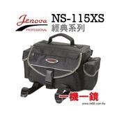 ◎相機專家◎ JENOVA 吉尼佛 NS-115XS 單眼相機包 經典系列 攝影 側背包 公司貨