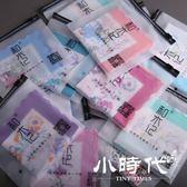(春風)手帕兒童全棉手絹 卡通方巾 吸汗月牙小手帕