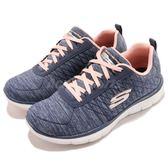 Skechers 慢跑鞋 Flex Appeal 2.0 藍 粉紅 雪花 針織鞋面 女鞋 運動鞋 多功能鞋款【PUMP306】12753NVY