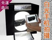 80厘米攝影棚攝影器材影視拍攝攝影燈柔光箱拍攝燈具淘寶攝影燈具